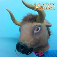 X-MERRY Strong Power Yak Latex Animal Naturally Full Head Mask Haloween /Fancy Party Mask