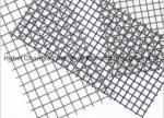 Plain / Twill Dutch Weave Wire Mesh , 2 4 6 8 10 Mesh Dutch Weave Screen Mesh