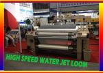 Tringlerie simple jetant la machine de tissage de jet d'eau, fabricants de machines de textile