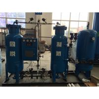 Fixed Type Durable adsorption tower High Quality Low Price Industrial Nitrogen Genrator in PSA Style with Air Compressor