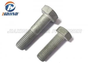 China 炭素鋼の熱いすくい電流を通されたDIN933 DIN931 ASTM A325 A490 ISO4041の重い六角頭のボルト on sale