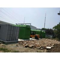integration sewage treatment plant