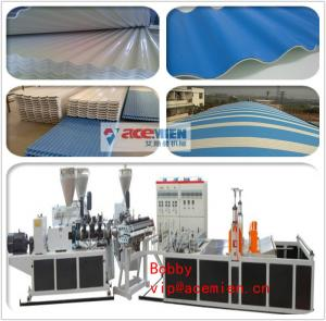 China PVC Corrugated Roof Panel Roll Forming Machine with Round / trapezoidal Shape on sale