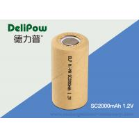Environmental Ni Mh 1.2 V Rechargeable Batteries Low Self Discharge