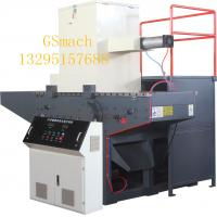 Single Shaft Plastic Shredder Machine For Recycling Large Caliber Pipe / Die Material