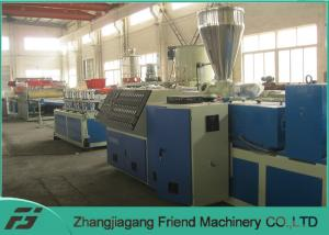 China No Deformation WPC Board Production Line Wpc Door Machine 1240mm Board Width on sale