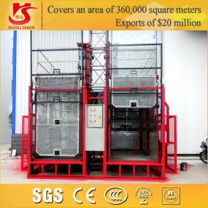 China High speed construction hoist SC200 Variable Frequency construction hoist on sale