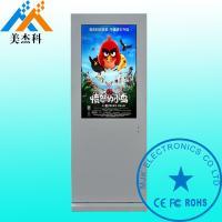 47 Inch Bus Station Lcd Advertising Media Player Digital Signage Display Windows I3 I5