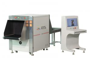 China VO-6550, Airport Security Luggage / baggage scanner X-ray machine, X Ray Security Scanner on sale