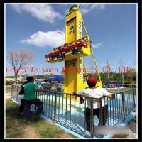 Kids Game Machine Amusement Jumping Frog theme park rides