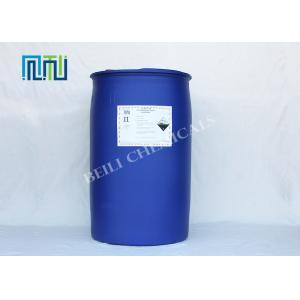 China Pharmaceutical Raw Materials 4-Methoxybenzoyl Chloride 100-07-2 on sale