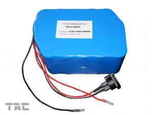 China Street Lamp 50Ah 12V LiFePO4 Battery Pack , Rechargeable Lithium Iron Phosphate Battery on sale
