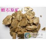 O Vermiculite cru chinês Unexpanded lasca-se do preço de fábrica de China