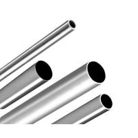 1mm - 36mm Seamless Stainless Steel Pipe JIS G3459 SUS304 Max length 24M