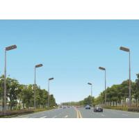 Endurable All In One Solar LED Street Light 15W  Light Weight Environment - Friendly