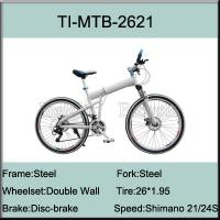 26 Steel Shimano 21 Speed Folding Mountain Bike