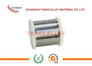 China Round Wire Nickel High Temp Alloy Inconel X-750 UNS N07750 With Bright Surface on sale