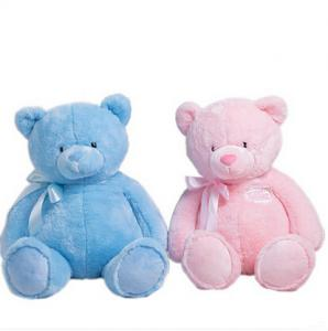 China Lovely 12 Inch Blue Teddy Bear Stuffed Soft Plush Toys For Promotion Gifts on sale