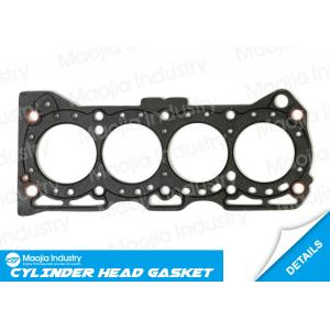 China 11141 - 60A00 Cylinder Head Gasket for Nissan TRACKER Cabrio 1.6L i G16A 10037000 on sale