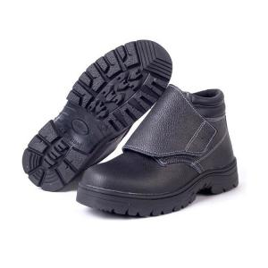 China Leather Welding Safety Shoes with Cover on sale