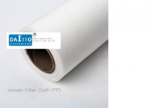 China Satin Weaving PP Water Filter Fabric , Filter Fabric For Drainage Good Water Solubility on sale