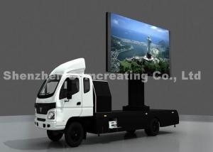 China Electronic mobile LED display , dynamic car LED display for advertising on sale