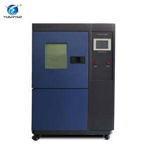 China 3 Phase Xenon Arc Test Chamber , Automobile Seat Leather Color Fastness Xenon Light Aging Test Chamber on sale