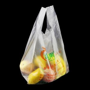 China Factory Wholesale Vest Shopping Degradable Plastic Bag, white colour, HDPE material on sale