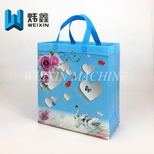 China PLC Control Waterproof Non Woven Box Bag Making Machine For Cotton Carry Bag on sale
