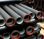 DN 80m m --tubo dúctil del hierro de 1200m m