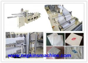 China 660mm Width Tissue Paper Machinery ,  2200 Sheets / Min Tissue Paper Folding Machine on sale