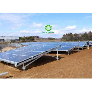 China Megawatt Scale Ground Mount Solar Racking Systems Anodized Aluminum 6005-T5 Material on sale