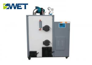 China Horizontal Industry Biomass Steam Generator 500Kg/ H Rated Evaporation on sale