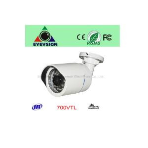 China Outdoor Hidden Surveillance Cameras With Audio , Night Owl Security Camera on sale