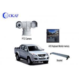 China Miniature Vehicle Mounted PTZ IP Camera 4G Wireless Transmission Infrared Night Vision on sale