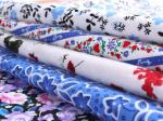 Cotton Flannel Fabric