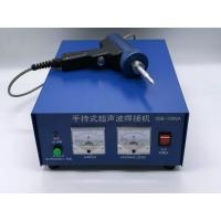 Small Dimension Ultrasonic Spot Welding Machine High Frequency Welder 28 Khz
