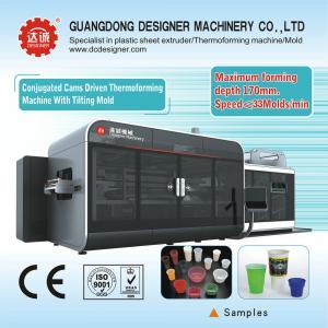 China Tasse en plastique automatique inclinant la machine de Thermoforming de moule on sale