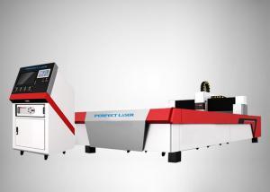 China 300w 1mm - 3mm Fiber Laser Metal Sheet Cutting Machine Energy Saving on sale