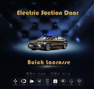 China Buick Lacrosse Soft Close Car Doors Automatic Suction Doors With Anti Clamp Function on sale