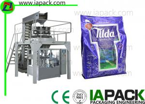 China Granule Flat Bottom Bag Premade Pouch Packaging Machine Given Bag Packing Machine With Multi-head Scale on sale