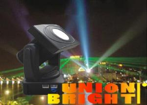 China DMX512 Moving Head Outdoor Searchlight Changing Color Stage Lighting for Bands , Night Clubs 4500 W on sale