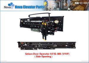 China NV31-005  Selcom Type Cargo Elevator VVVF Automatic Door Operator and Machine , Lift Sliding Landing Door on sale