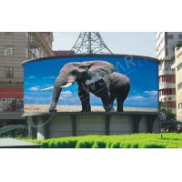 China High Brightness P10 Flexible LED Video Screen For Shopping Square Advertising on sale