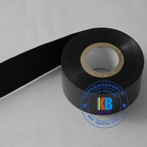 China Hot stamping foil type SCF900  LC1 FC3 color date coding ribbon for food package printing on sale