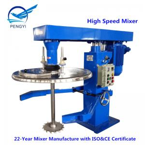 China Quality High Speed Mixer for Painting on sale