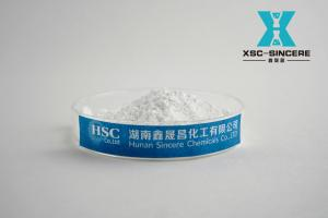 China CAS NO:513-77-9 Ash:0.10%Max Barium Carbonate White Powder BaCO3 For Making Fireworks on sale