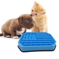 China PP Plastic Silicone Anti Choke 0.2kg Cat Feeding Bowls on sale