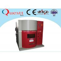 Auto Door IPG Fiber Laser Marking Machine With 20-100kHz Frequency , High Precision