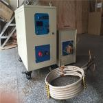 15~70KW High Frequency Induction Heating Equipment For Metal Heat Treatment